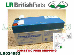 LAND ROVER DASH AUXILIARY BATTERY RANGE ROVER EVOQUE LR024953