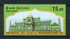 Sri Lanka 2017 MNH Ntl Meelad-Un-Nabi Mawlid Prophet Muhammad 1v Set Stamps
