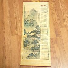 Asian Art Bamboo Scroll Calendar Vintage 1982
