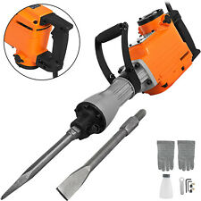 VEVOR 1500W Electric Demolition Hammer Drill Concrete Breaker 2 Chisels hammer