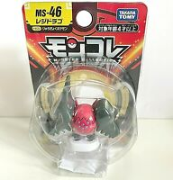 Pokemon Moncolle Figure, MS-46 Regidrago, TAKARA TOMY, Japan