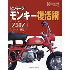 Vintage Monkey Z50Z Restore book Honda overhaul engine photo