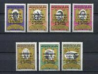 25085) Honduras 1966 MNH New Ovptd Business Pablo VI - 7v