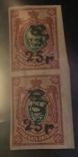 1920, Armenia, 154a, MNH, vert pair, imperf