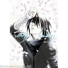 NARUTO doujinshi Sasuke X Sakura (A5 20pages) Surely Someday Shirotsubaki