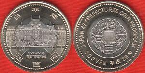 "Japan 500 yen 2016 ""Tokyo"" BiMetallic coin UNC"