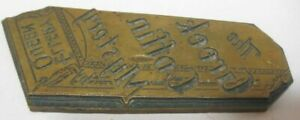 Old Brass Print Block - Figural Coffin Advertising Ellery Queen Mystery Book