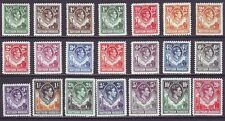 Northern Rhodesia 1938 SC 25-45 MH Set