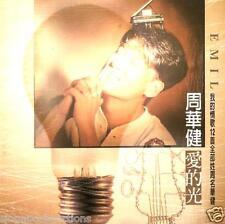 1996 EMIL WAKIN CHAU 周華健 - LIGHT OF LOVE 愛的光 CD ALBUM RARE OUT OF PRINT OOP VG