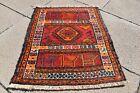 Fabulous Antique Caucasian Colletor's Piece Shahsavan Soumak Kilim Bag Face Rug