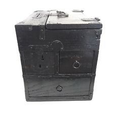 Antique Chinese Asian Wood Money Chest Bank Lock Box
