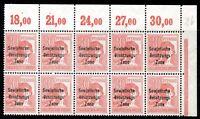 SBZ-allgemeine Ausgaben 10er Block MiNr. 192 a P OR dgz postfrisch MNH (Q10365