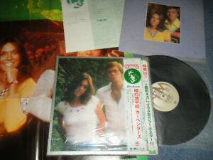 CARPENTERS Japan 1975 GP-235 NM LP+Obi Outer+Poster  Obi HORIZON Complete set