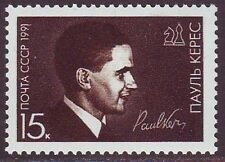 Stamp of  SOVIET UNION 1991- 75th anniversary of Paul Keres