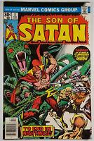 Son of Satan #8 VF- 7.5 1977 Bronze Age Marvel Comics See Pics