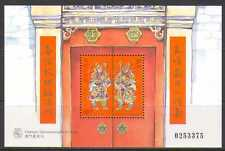 Macau 1997 Door Gods/Myths/Legends (4th) 1v m/s n22010