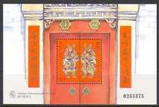 Macau 1997 Door Gods/Myths/Legends (4th) 1v m/s n22010
