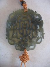 Vtg Chinese Antique Jade Pendant Pull Asian China Birds Animals Rooster