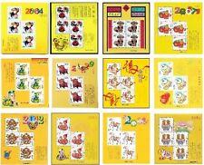 CHINA 2004-1 To 2015 -1 New Year Monkey To Ram yellow Mini-pane full set 12PCS