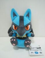 Lucario Pokemon Banpresto UFO Plush 2017 Stuffed TAG Toy Doll Japan Riolu