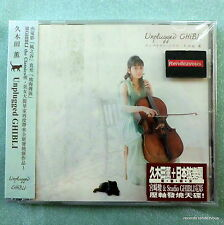 Unplugged Ghibli RARE NEW CD Laputa Totoro Spirited Away Anime Kaoru Kukita 久木田薫