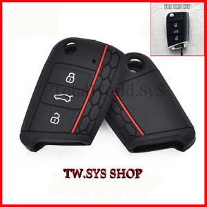 Key Case Cover For VW,SKODA,SEAT Polo,Golf,Tiguan,Octavia,Kodiaq,Leon,Ibiza