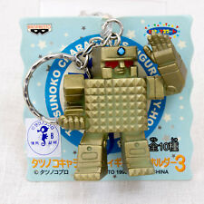Golden Warrior Gold Lightan Figure Key Chain Tatsunoko Pro JAPAN ANIME MANGA
