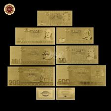 WR 1985 German GOLD Foil Banknote Set 5 - 500 Marks Novelty Paper Money 24K +COA