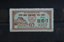 China cloth ration coupon: Tibet Xizang bilingual banknote money 1963 Potala UNC
