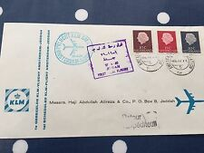 Netherlands KLM 1st flight to Jeddah from Amsterdam FDC 26.4.1960 from Utrecht