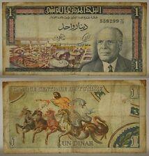 TUNISIA 1 DINAR 1/06/1936 ( PICK #63 ) #B498