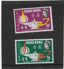 HONG KONG 1968 HUMAN RIGHTS YEAR SET SG.255-256 LIGHTLY MOUNTED MINT MLH