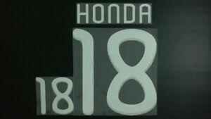 HONDA #18 Japan Home World Cup 2010 Name Set