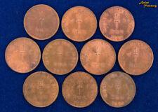 LOT OF 10 COIN NEPAL 5  PAISA 1957 KM#757 BRONZE AU/UNC TRIDENT WHOLESALE