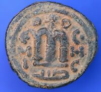"Byzantine Empire Arab-Byzantine Æ Fals Coin ""m"" type 20mm *[18640]"