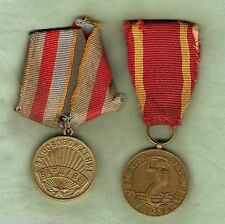 #D247.  RUSSIAN  & POLISH WWII MEDALS AWARDED TO SAME UNNAMED PERSON