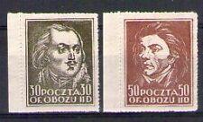 POLOGNE Oflag Camp de Gross Born Fischer timbre n° 23/24 neuf sans charnière