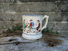 More details for antique ceramic mug - 19th century large frog (inside) mug - antique pottery