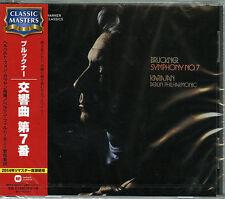 HERBERT VON KARAJAN-BRUCKNER: SYMPHONY NO.7-JAPAN CD C68