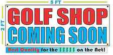 GOLF SHOP COMING SOON Banner Sign NEW Larger Size Best Quality for the $$$