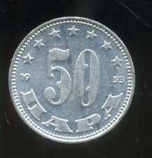 YOUGOSLAVIE  50 para 1953