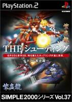 Used PS2 Simple 2000 Series Vol 37 The Shooting Double Shienryu Japan Import F/S