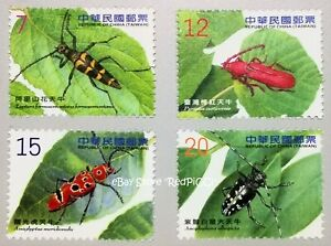 TAIWAN Long-horned Beetles (III) (2012) - Stamp