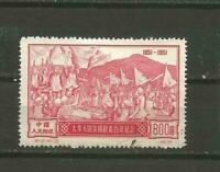 China / Asien  Stamps Briefmarken Sellos Timbres