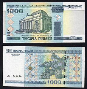 Bielorussia / Belarus - 1000 rublei 2000 SUP/AU  A-10