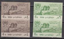 Yemen Scott 96-7 Mint NH imperf pairs - vertical