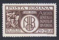 Romania 1943 MNH Mi 790 Sc B232 Society of Romanian Engineers  LUXUS **