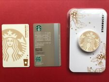 CS1823 China Starbucks Special Edition White Siren MSR card with Golden stent