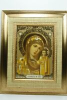 Mother of Jesus Christ Our Lady of Kazan  Icon икона Богородица Казанска Ikone