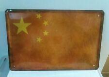 Chinois Drapeau National-Effet Vieilli Vintage/Rétro Métal Mural Signe